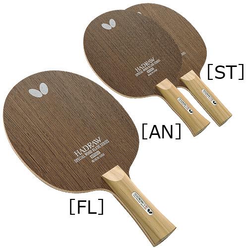 バタフライ Butterfly 卓球ラケット ハッドロウ・VR FL 36771 攻撃用シェークハンド