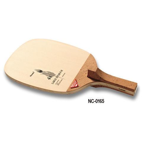ニッタク Nittaku 卓球ラケット ラージスピアP-H NC-0165 ラージボール用攻撃用反転式ペンホルダー