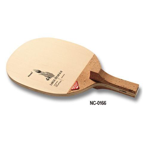 ニッタク Nittaku 卓球ラケット ラージスピアR-H NC-0166 ラージボール用攻撃用反転式ペンホルダー