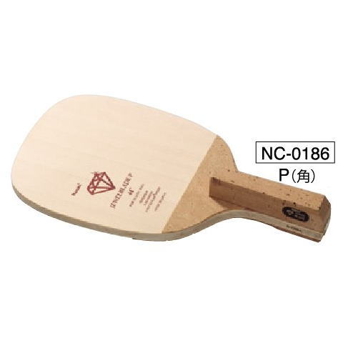 ニッタク Nittaku 卓球ラケット ジュエルブレードP NC-0186 ラージボール用攻撃用日本式ペンホルダー