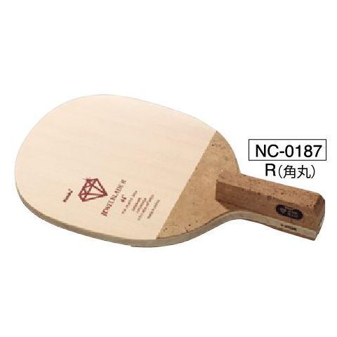 ニッタク Nittaku 卓球ラケット ジュエルブレードR NC-0187 ラージボール用攻撃用日本式ペンホルダー