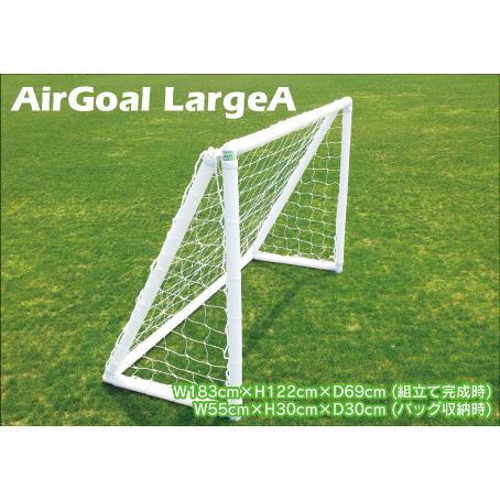 Unionbiz ユニオンビズ AirGoal LargeA エアゴール ラージA フットサル・サッカーゴール AG-F04A