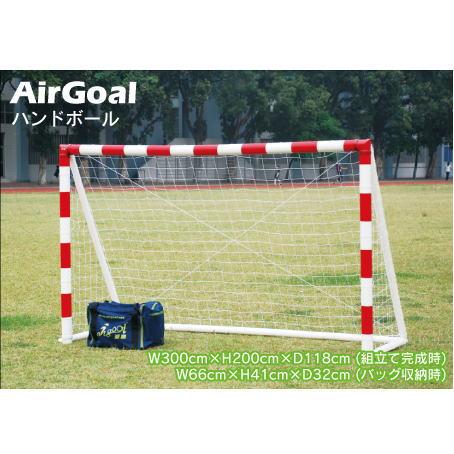 Unionbiz ユニオンビズ AirGoal ハンドボール用エアゴール AN-H0302
