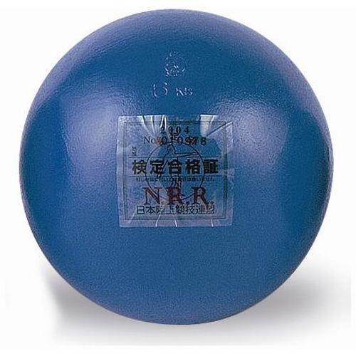 EVERNEW エバニュー 陸上競技 投擲 砲丸[鉄]DX 高校男子[検定] EGC090