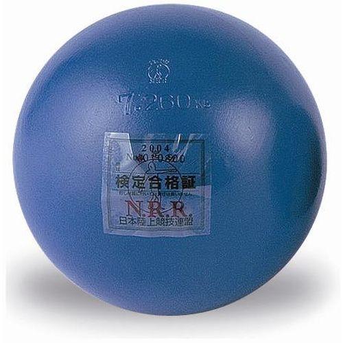 EVERNEW エバニュー 陸上競技 投擲 砲丸[鉄]DX 男子[検定] EGC098