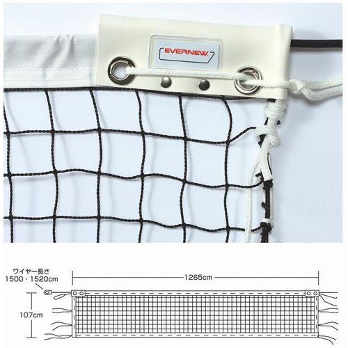 EVERNEW エバニュー ソフトテニスネット 検定 ST109 EKE845