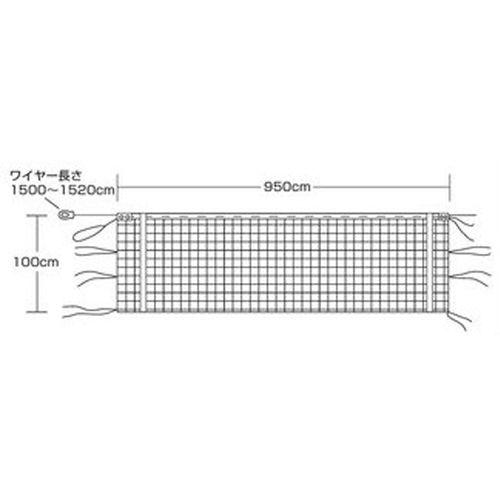 EVERNEW エバニュー バレーボールネット6人制検定V113 EKU106
