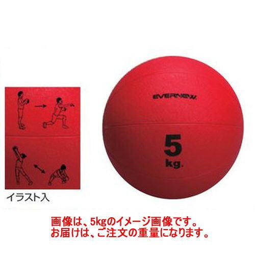 EVERNEW エバニュー メディシンボール4kg ETB418