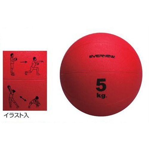 EVERNEW エバニュー メディシンボール5kg ETB419