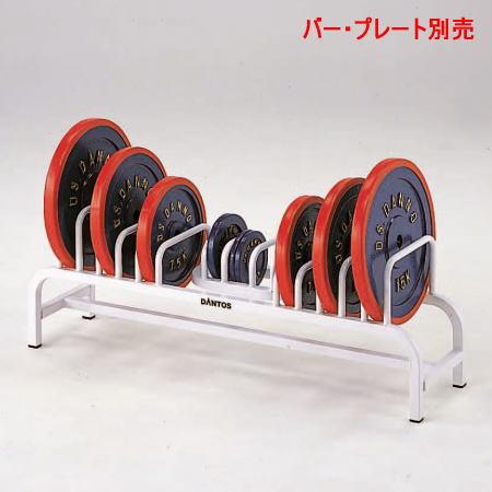 DANNO ダンノ 筋トレ・ウエイトトレーニング プレート整理台ST D-591