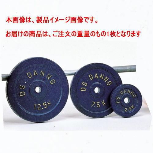 DANNO ダンノ B[φ28mm用]シリーズ共通B型プレート10kg D-625