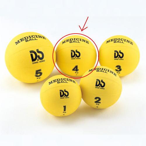 DANNO ダンノ メディシンボールST4kg 直径22cm D-5464