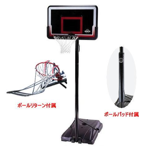 LIFETIME ライフタイム バスケットボールゴール LT-1491PRE ポールパッド・ボールリターン付属
