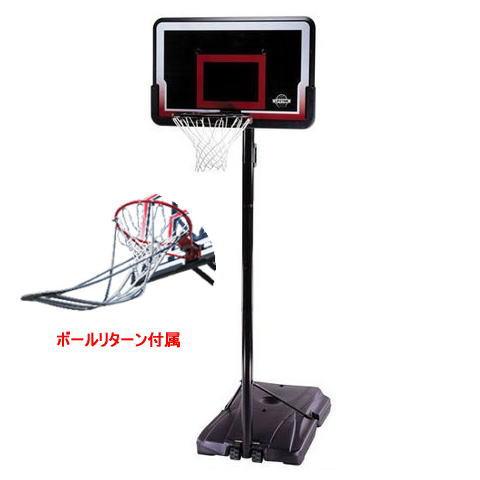 LIFETIME ライフタイム バスケットボールゴール LT-1491RE ボールリターン付属