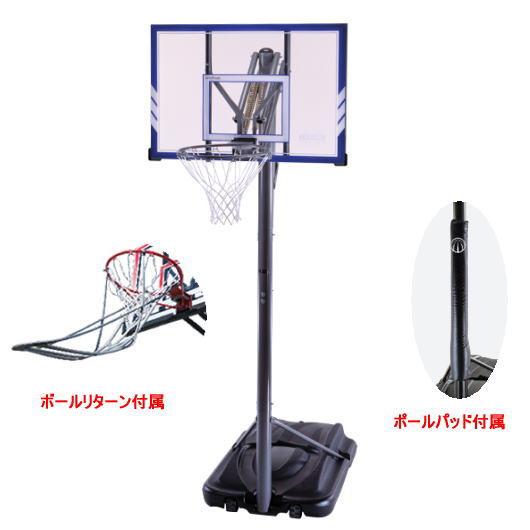 LIFETIME ライフタイム バスケットボールゴール LT-71546PRE ポールパッド・ボールリターン付属