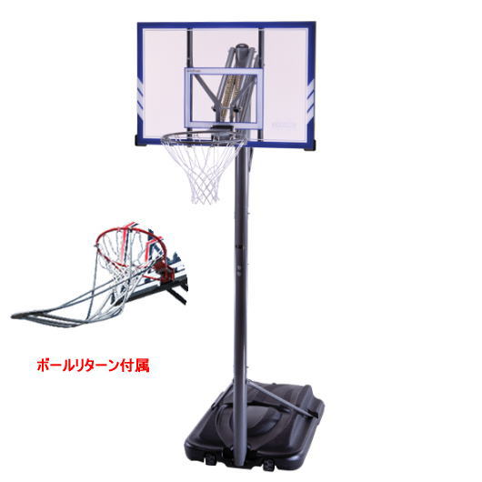 LIFETIME ライフタイム バスケットボールゴール LT-71546RE ボールリターン付属