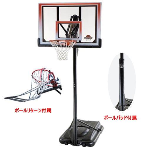 LIFETIME ライフタイム バスケットボールゴール LT-71566PRE ポールパッド・ボールリターン付属