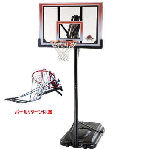LIFETIME ライフタイム バスケットボールゴール LT-71566RE ボールリターン付属