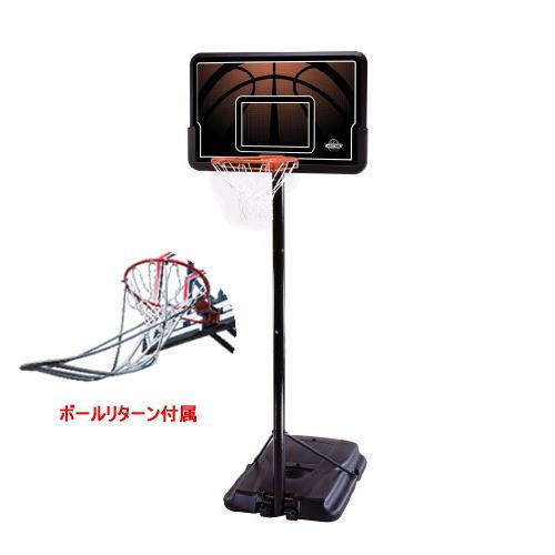 LIFETIME ライフタイム バスケットボールゴール LT-90040RE ボールリターン付属