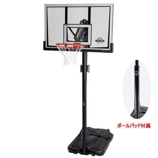 LIFETIME ライフタイム バスケットボールゴール LT-90061 ポールパッド付属