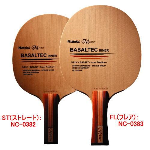 ニッタク Nittaku 卓球ラケット バサルテックインナー 攻撃用シェークハンド NC-0382 STストレート