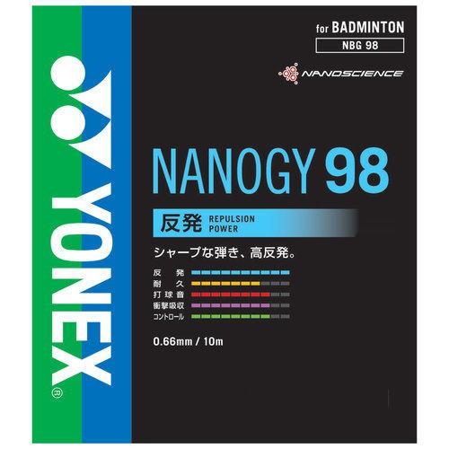 YONEX ヨネックス バドミントンストリング ガット ナノジー98 NBG98 10m シルバーグレー