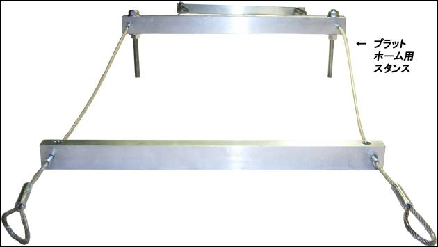 エキスパート オブ ジャパン クライミング用品 ワイヤー梯子10M 30段 CL16