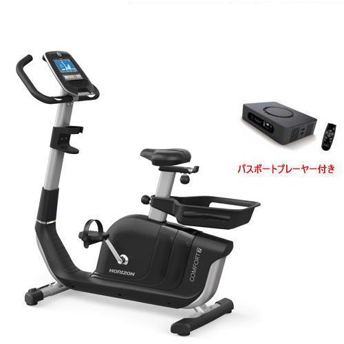 【海外輸入】 ホライズンフィットネス アップライトバイク 7 Comfort Comfort 7 パスポートプレーヤー付き, 甘楽町:321e3d70 --- canoncity.azurewebsites.net