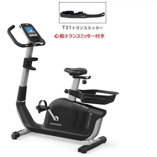 日本に ホライズンフィットネス Comfort アップライトバイク 7 Comfort 7 心拍トランスミッター付き, 可愛い生地屋レッドバタフライ:fd8f1db5 --- clftranspo.dominiotemporario.com