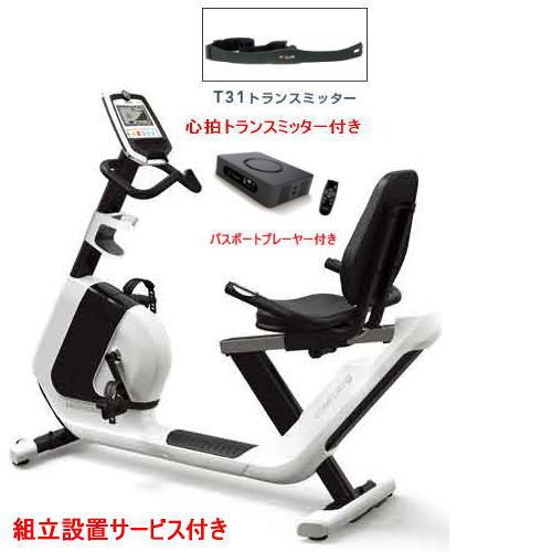 ホライズンフィットネス リカンベントバイク Comfort R Pプレーヤー・組立設置・心拍ベルト付