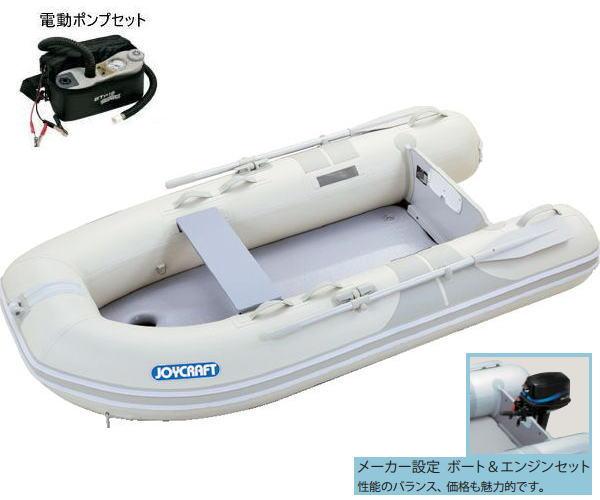 ジョイクラフト JET-250 検無 3人乗りゴムボート ヤマハ2馬力エンジン付き