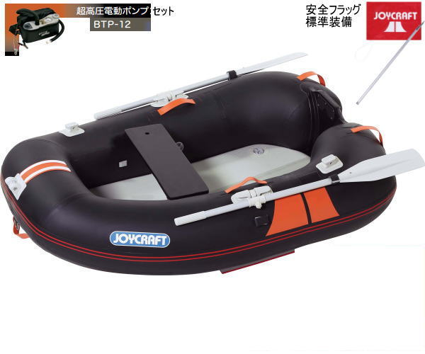 ジョイクラフト BLACK MUG ブラックマグ175 1人乗りゴムボート 電動ポンプ付き