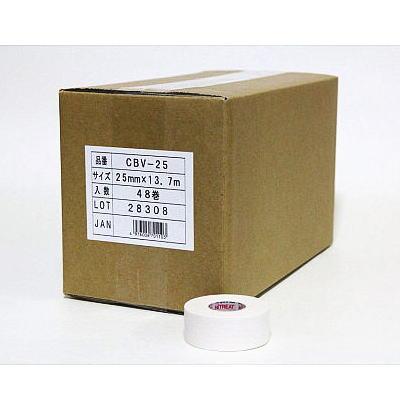 日東メディカル テーピング スポーツテープ ニトリートCBテープ バリューパック CBV-25 25mm x 13.7m 48巻