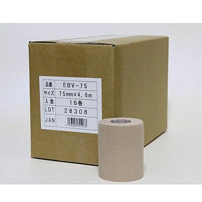 日東メディカル テーピング スポーツテープ ニトリートEBテープ バリューパック EBV-75 75mm x4.6m 16巻[T]