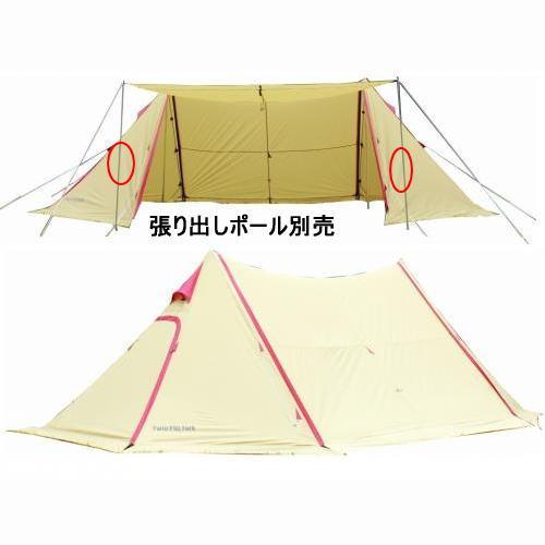 Campal Japan キャンパルジャパン テントタープシェルター ツインピルツ フォーク 3342<在庫僅少>