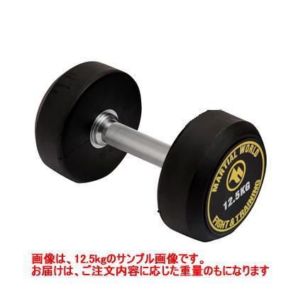 マーシャルワールド ポリウレタンダンベル[固定式]・25kg UD25000 [1個片手分]