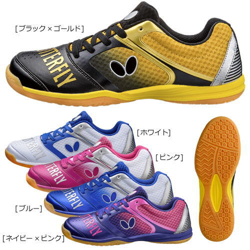バタフライ Butterfly 卓球シューズ レゾライン グルーヴィー 93610 ブラック/ゴールド
