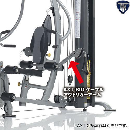 【キャンセル不可・送料無料対象外】タフスタッフ ケーブルアウトリガーアームオプション AXT-RIG