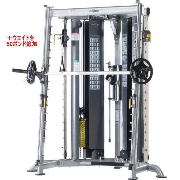 【送料無料対象外】タフスタッフ コーナーマルチファンクショナルトレーナー OP付 CXT-225 50ポンド追加
