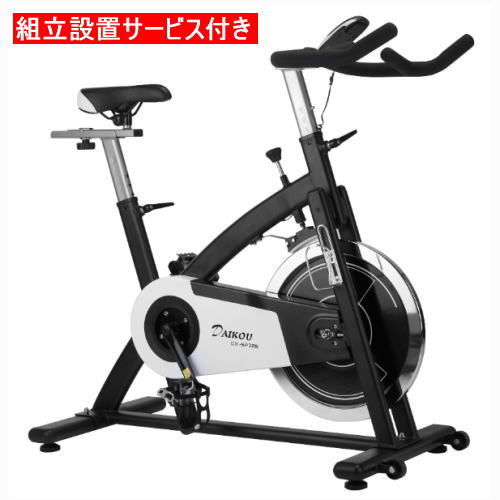 DAIKOU ダイコー DK-SP726 スピンバイク フィットネススピニングバイク 組立設置サービス付き