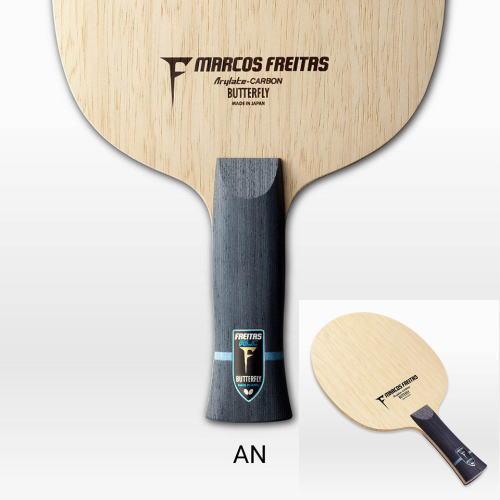 バタフライ Butterfly 卓球ラケット フレイタス ALC 36842 AN 攻撃用シェークハンド