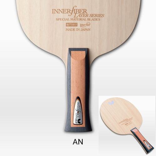 バタフライ Butterfly 卓球ラケット インナーフォース レイヤー ZLF 36852 AN 攻撃用シェークハンド