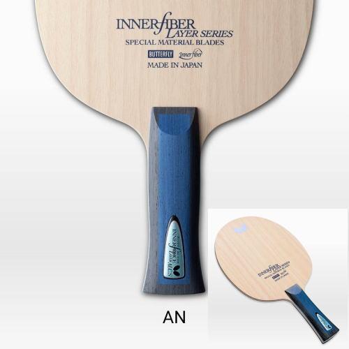 バタフライ Butterfly 卓球ラケット インナーフォース レイヤー ALC.S 36862 AN 攻撃用シェークハンド