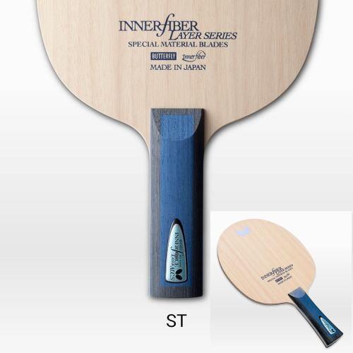 バタフライ Butterfly 卓球ラケット インナーフォース レイヤー ALC.S 36864 ST 攻撃用シェークハンド