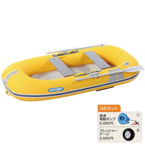 ジョイクラフト ローボート TRF-270 GS 検無 4人乗り手漕ぎゴムボート 電動ポンプ/プレッシャーゲージ付き
