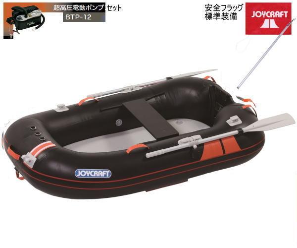 【楽ギフ_包装】 ジョイクラフト BLACK ジョイクラフト MUG ブラックマグ205 MUG 2人乗りゴムボート 電動ポンプ付き 電動ポンプ付き, リシリグン:ce8e8176 --- canoncity.azurewebsites.net