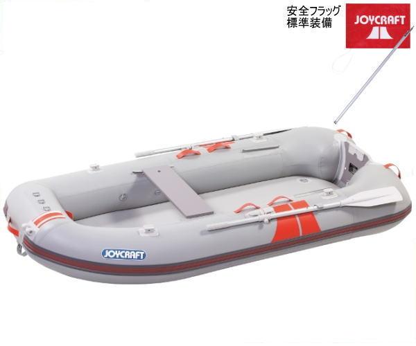 JOYCRAFT ジョイクラフト ワンダーマグ280 検無 4人乗りゴムボート