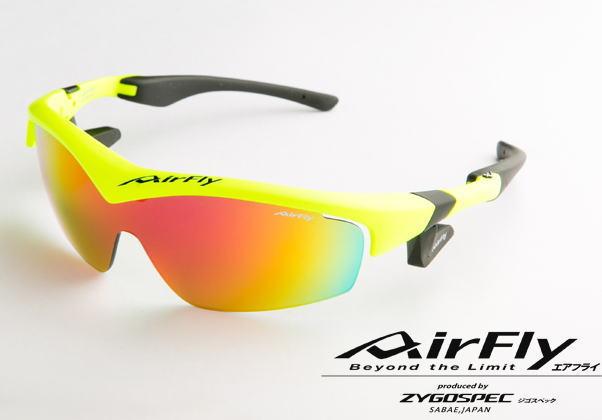 AirFly エアフライ ノーズパッドレス スポーツサングラス AF-201 巾130mm 6カーブ カラー C-2<店頭在庫限り>