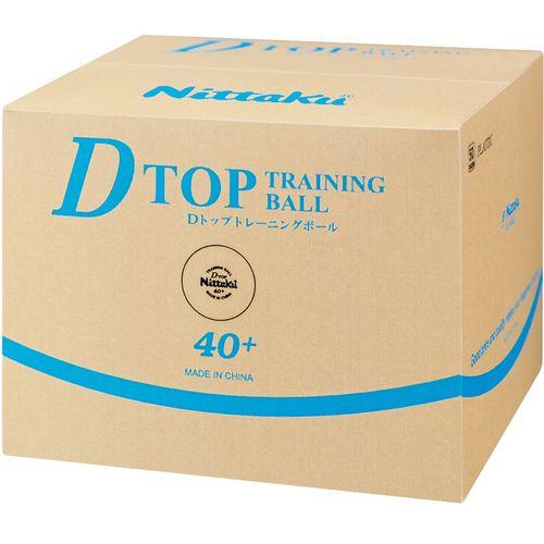 Nittaku ニッタク 卓球ボール 練習用ボール Dトップトレ球50ダース入リ NB1521