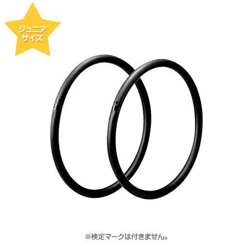 SASAKI ササキ 新体操 男子ジュニアリング MJ-800